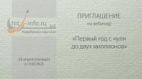 конвертик1