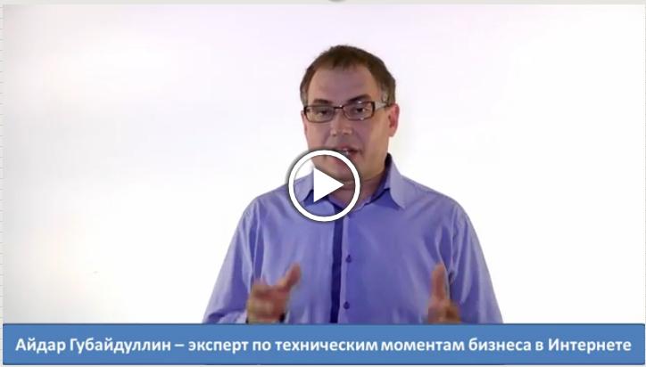Snimok_ekrana_2016-07-21_v_8.40.19